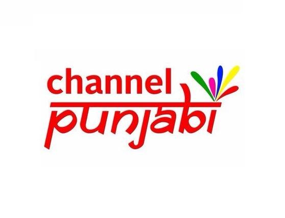 GT V Punjabi